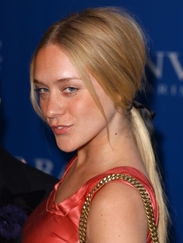 Chloe Sevigny chopped off her locks and now rocks a short layered shag with lots of layers. Allover layers are perfect for enhancing hair's volume and texture.