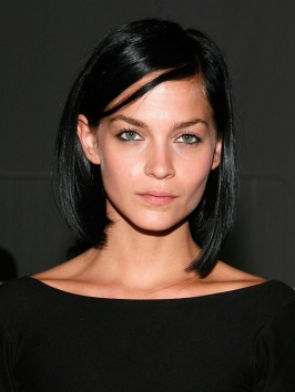 asymmetric bob hairstyle - group picture, image by tag ...