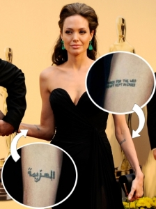 Angelina Jolie Inner Arm Tattoos