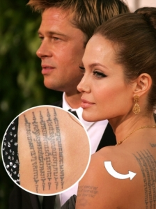 Angelina Jolie Shoulder Blade Inscription Tattoo