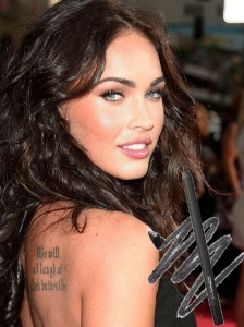 Megan Fox Eye Makeup Product