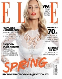 Bar Refaeli for Elle Russia March 2011