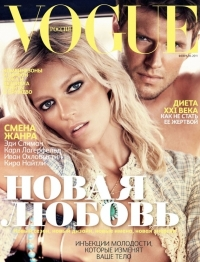 Anja Rubik & Sasha Knezevic for Vogue Russia February 2011