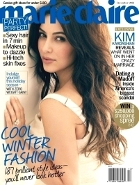 Kim Kardashian Talks Married Life with Marie Claire Weeks Before Divorce