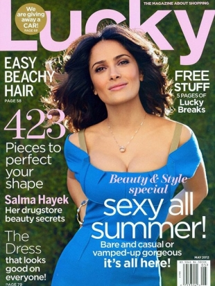 Salma Hayek Covers Lucky May 2012
