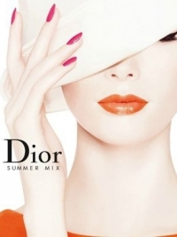 Dior Summer Mix Makeup Collection 2012
