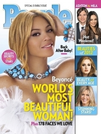 Beyoncé Named People's 2012 World's Most Beautiful Woman
