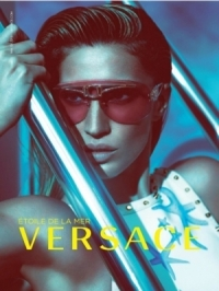 Versace Etoile de la Mer Eyewear Capsule Collection for 2012