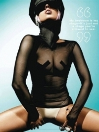 Lady Gaga Strips for Maxim Australia July 2012