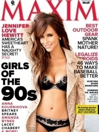 Jennifer Love Hewitt Covers Maxim April 2012 Issue