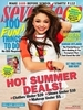 Sarah Hyland Covers Seventeen June 2012