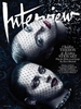 Kristen Stewart and Charlize Theron Heat Up the Cover of Interview June/July 2012