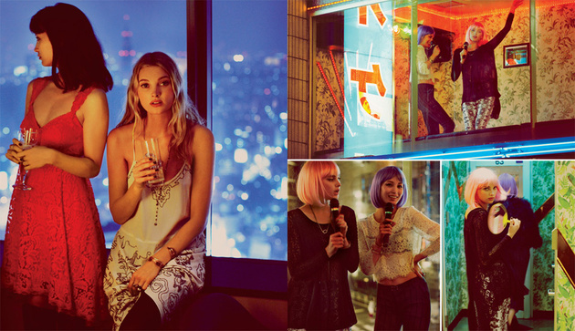 Free People October 2013 Party Outfits