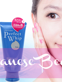Japanese Cosmetics: The Best & Crazy Products from Japan