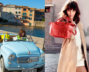 French label Longchamp chose Brit It girl Alexa Chung as its new brand ambassador. Check out her new campaign for spring/summer 2014!