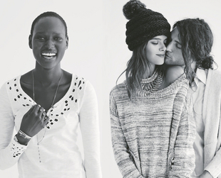 "Looking for a bit of bohemian style inspiration? The new Free People ""Mystic Holiday"" lookbook brings a variety of cool, inspirational looks."