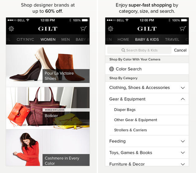 Gilt Shopping App