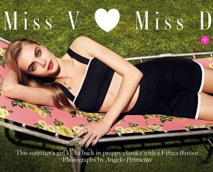 Miss Vogue's first edition features beautiful model Cara Delevingne on the cover. Take a peek!