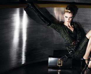 Have a look at the new Gucci offerings for pre-fall 2013. Check out the glam infused ads of the Italian luxury retailer.