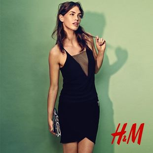 H M Trend Update The New Mix Lookbook (4)