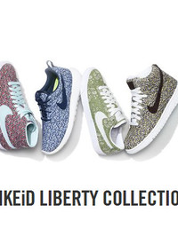 NikeiD x Liberty Sneakers 2013 Collection