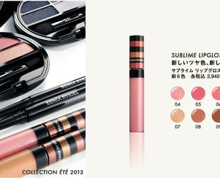 Accentuate your features with the help of these sizzling makeup essentials from Sonia Rykiel's latest summer 2013 makeup collection! Check out the products, next!
