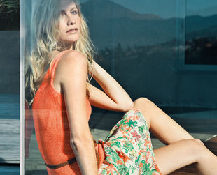 Revamp your hot season wardrobe with some of the fab ideas found in the latest Vero Moda collection.
