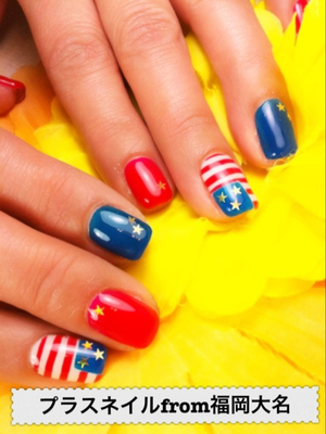 4th Of July Flag Nail Art Design