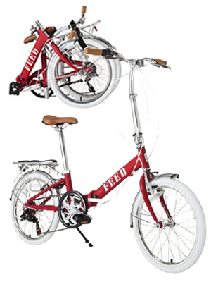 Feed Usa Target Foldable Bike