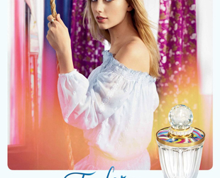 Get all the details on Taylor Swift's third fragrance, Taylor by Taylor Swift which will soon be launched.
