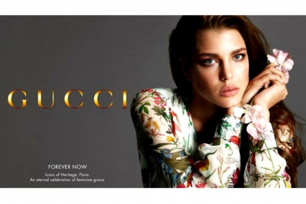 Charlotte Casiraghi for Gucci Forever Now Campaign