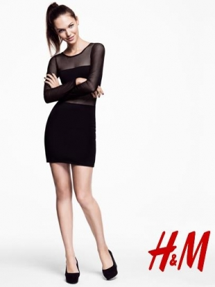 H&M Divided January 2013 Lookbook