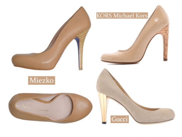 Best Nude Pumps Styles