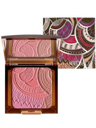 Ardeco Summer 2013 Makeup: Tribal Sunset