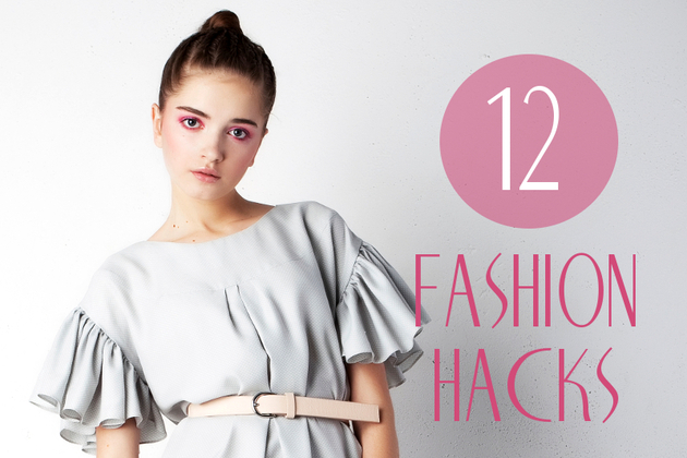 12 Best Fashion Hacks