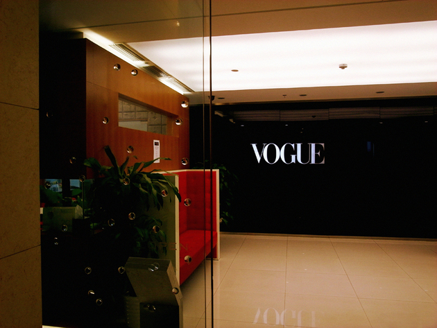 Vogue Offices