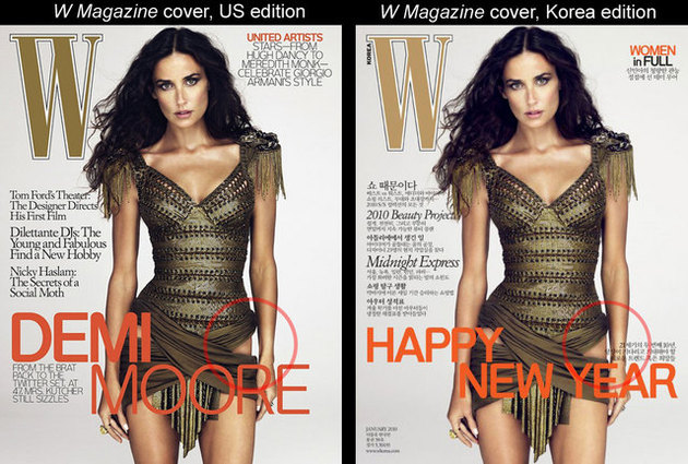 Cover Comparison Demi Moore