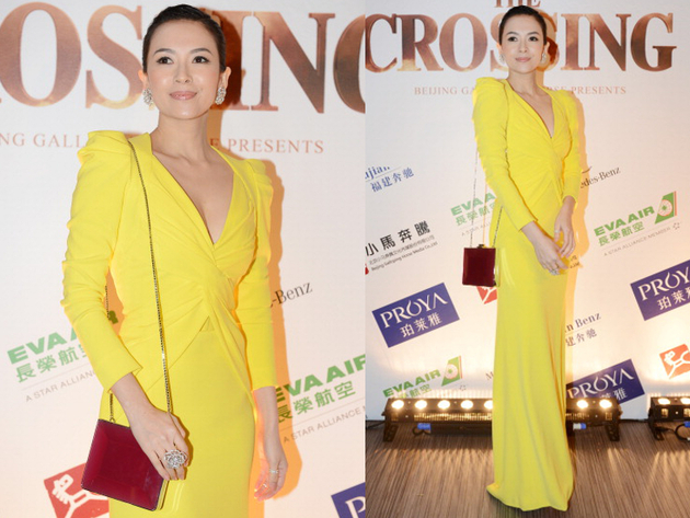 Zhang Ziyi Rubin Singer Dress Cannes 2014 Red Carpet