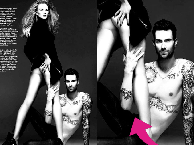 Adam Levine Photoshop Fail