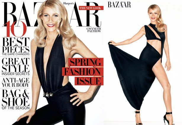 Gwyneth Paltrow Photoshop Fail