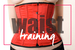 Waist Training - What You Need to Know About It