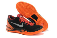 Zoom-kobe-8-bryant-003-01-pp-black-orange-red-sports-shoe