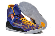 Zoom-kobe-9-high-bryant-003-01-elite-team-court-purple-white-laser-orange-wolf-grey-sports-shoe