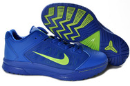 Quality-guarantee-nike-zoom-kobe-dream-season-iv-blue-green-men-shoes-005-01