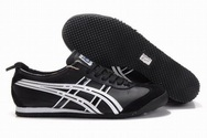 Asics-mexico-66-men-shoes-053-01