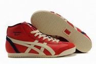 Onitsuka-tiger-mexico-66-mid-women-shoes-003-01