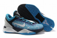 Nike-zoom-kobe-vii-men-shoes-004-01