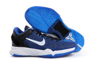 Nike-zoom-kobe-7-black-blue-white-men-shoes-006-01