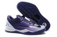 Quality-top-seller-kobe-8-system-mc-mambacurial-003-02-purple-white-black