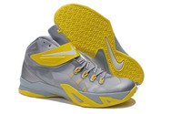 Best-quality-lebron-soldier-8-discount-007-01-cool-grey-yellow-pure-platinum-nike-brand-shoes